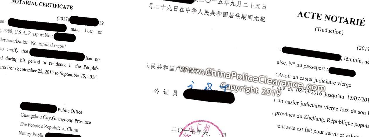 China Police Clearance & China No Criminal Record